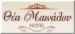 HOTELTHEA MAINALOU VYTINA